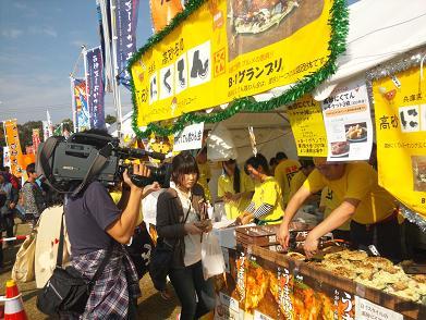 B-1グランプリ2011 高砂にくてん.JPG