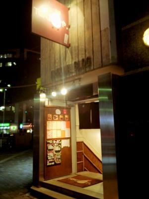 TORI恋や 玄関.jpg