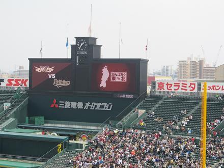01スコアボード 半旗 楽天.JPG