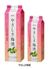 やさしさ梅酒〜糖質70%オフ・カロリー50%オフ〜.jpg