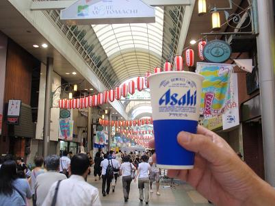 2010元町夜市 スーパードライ.JPG