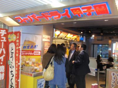 2011年阪神甲子園 スーパードライ内野店.JPG