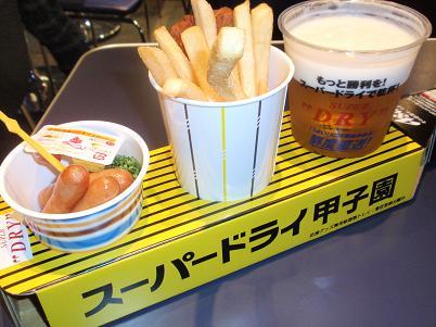 2011年阪神甲子園 超応援バット.JPG