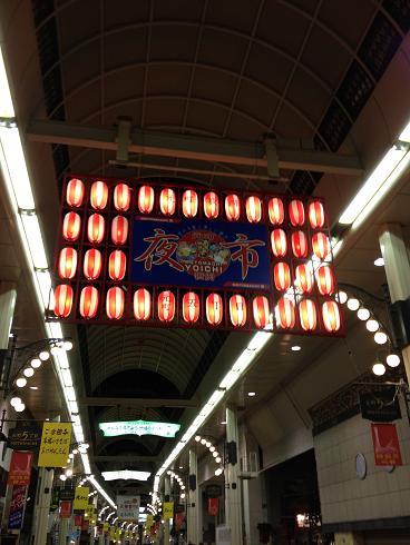 2012年 元町夜市2.JPG