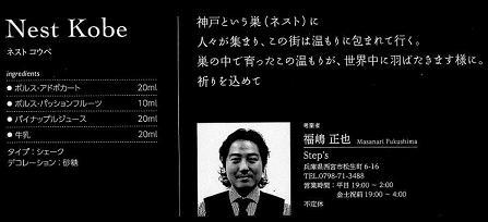 2012年01月.JPG