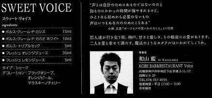 2012年02月.JPG