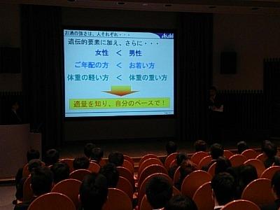 2014年関学セミナー01.jpg