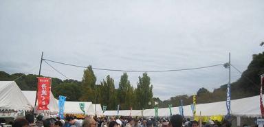 兵庫県民農林漁業祭.jpg