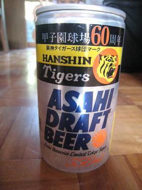 日本初 缶ビール発売 アサヒゴールド復刻版.jpg