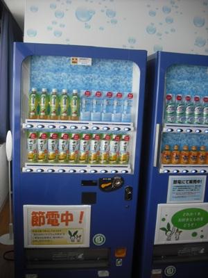 アサヒ飲料明石工場 自販機.JPG