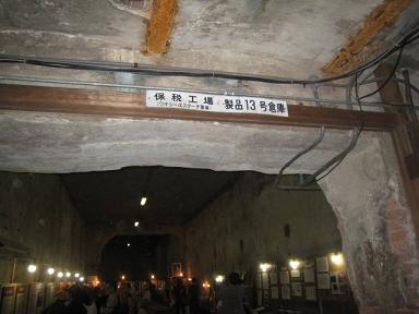 明治時代のビール工場.jpg