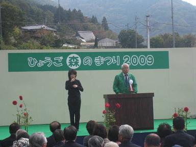井戸知事の挨拶.jpg