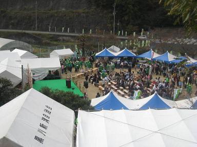 ひょうごの森の祭りの会場.jpg