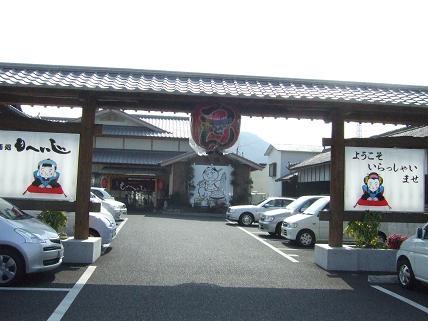 もへいじ様の門.JPG