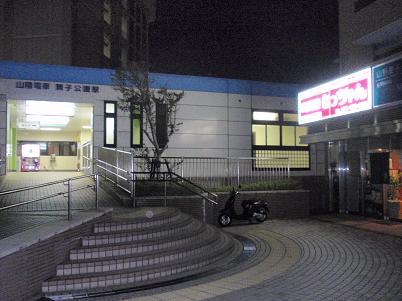 居酒屋 なっちゃん01.JPG
