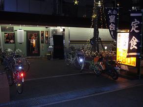神戸グルメ えびす大黒01.JPG