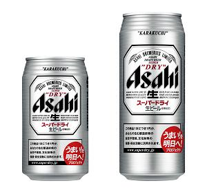 スーパードライ缶.jpg