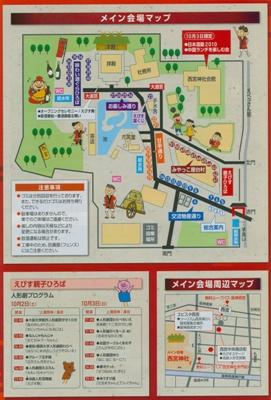 西宮イベント情報 西宮酒ぐらルネサンス マップ.JPG