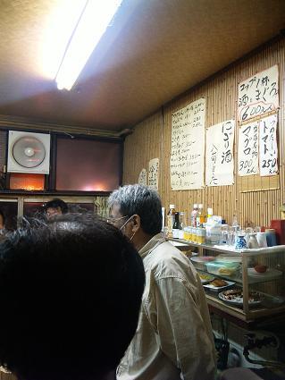 若汐様の店内1.jpg
