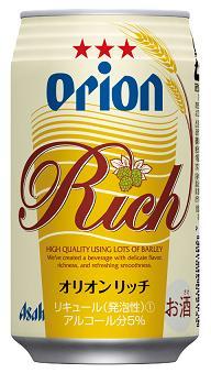 まもなく数量限定発売!オリオンビールの新ジャンル商品 アサヒオリオンリッチ.JPG